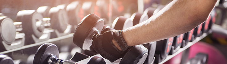 About Industrial Strength Fitness